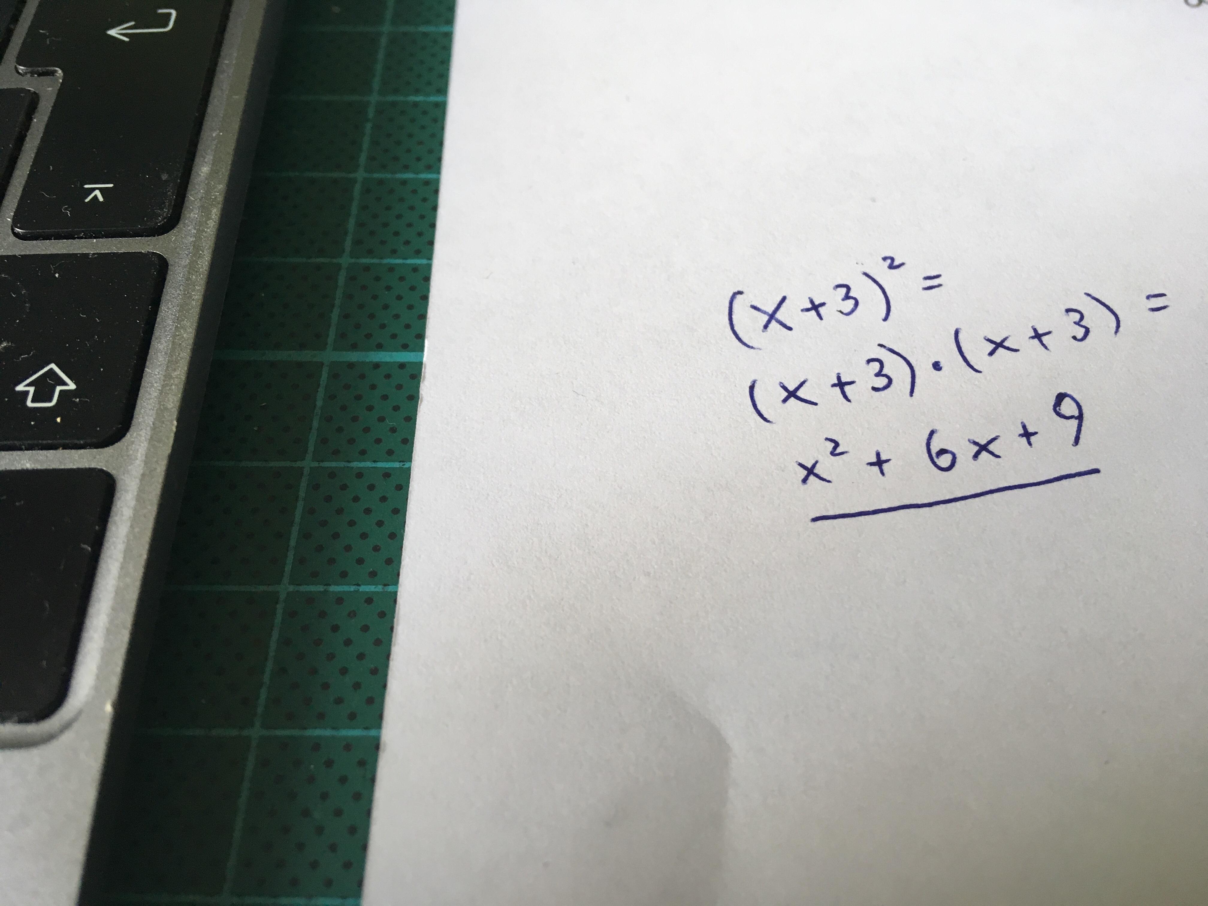 Gedanken zum Mathematikunterricht
